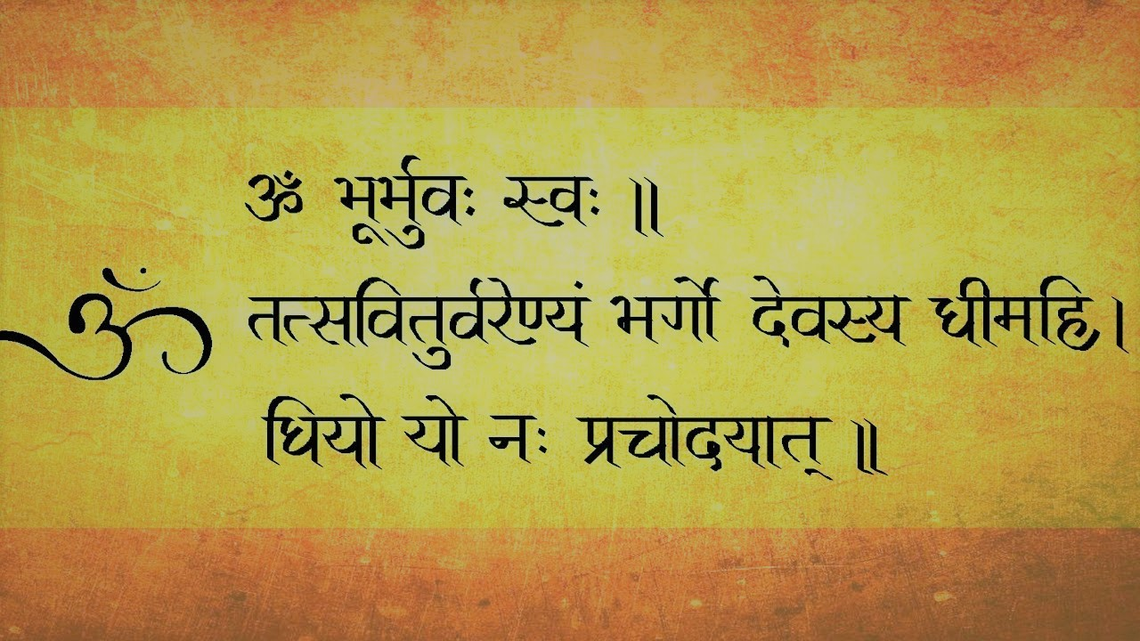 gájatrí mantra